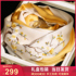 Su embroidered silk scarves women all-match spring, autumn and winter cheongsam shawl, a gift for mother Suzhou silk scarf