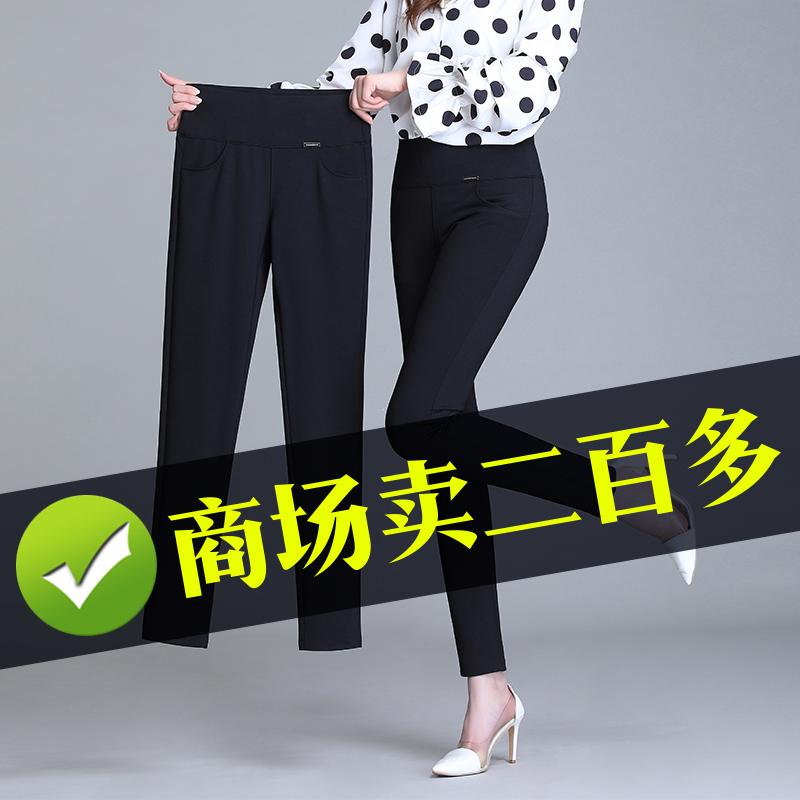 魔术黑色打底裤女裤薄款外穿九分夏小脚黑裤2020新款高腰显瘦春秋