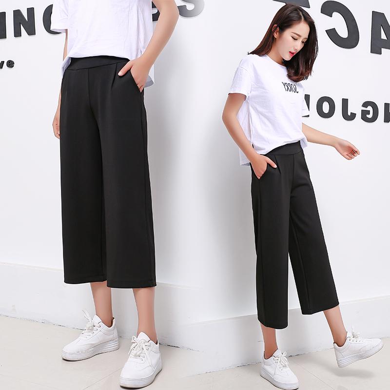 阔腿裤女新款宽松显瘦西裤七分西装直筒高腰垂感九分春秋夏季薄款