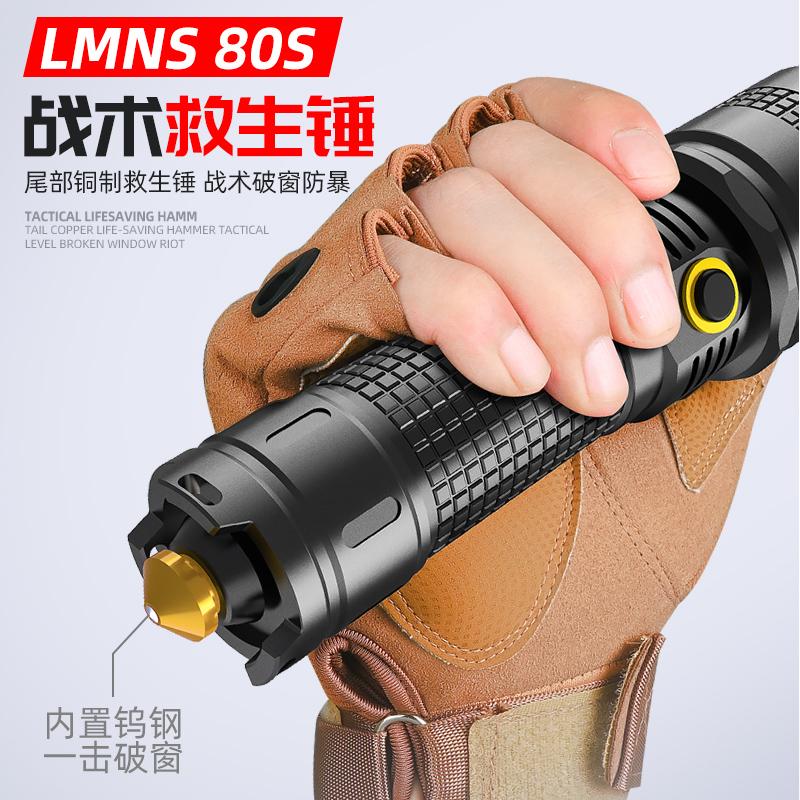 超高亮强光手电筒远射50000多功能USB可充电26650户外防水氙气灯W