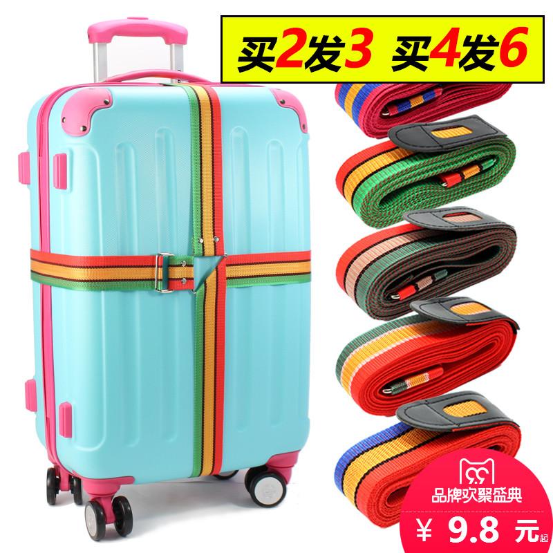 Из страна оставаться школа путешествие из разница проверить багажник упаковочные ленты крест бандаж род коробки арматура пакет коробка лента