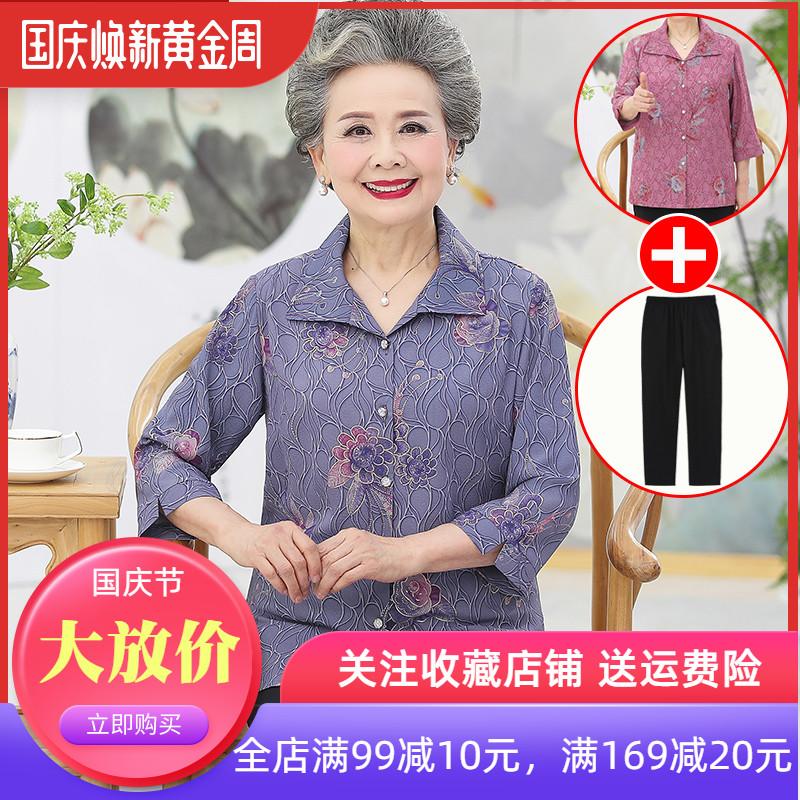 12-04新券简禾中老年人夏装套装七分袖衬衫