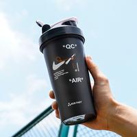 摇摇杯健身杯搅拌杯奶昔杯水杯杯子蛋白摇粉杯运动便携塑料男定制