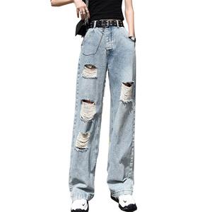 2021年夏季浅色高腰破洞直筒牛仔裤