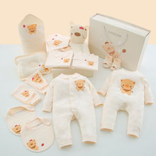 Baby clothes gift box newborn spring and autumn suit newborn baby supplies pure cotton full moon gift high grade