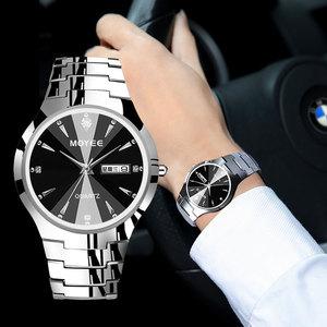 摩尔正品钨钢手表男表防水时尚超薄全自动石英男士腕表女表机械表