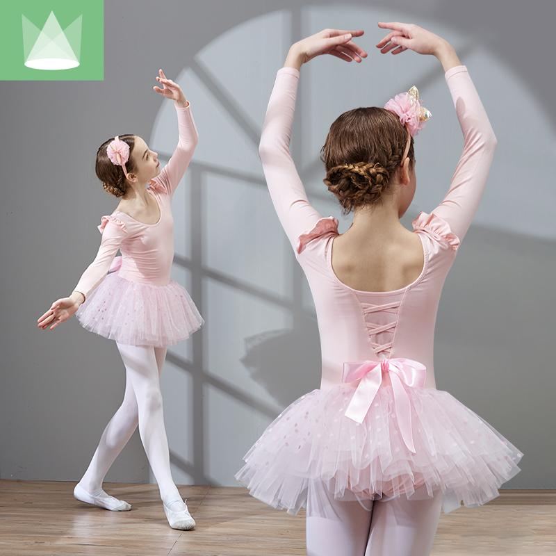 舞蹈服儿童女练功服长袖芭蕾舞裙女孩考级跳舞衣秋季宝宝演出服装
