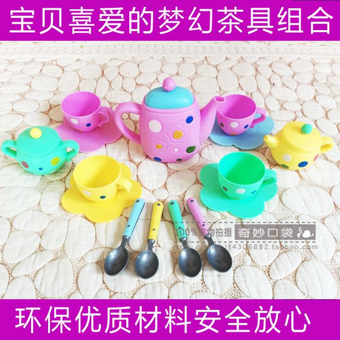 儿童茶壶茶杯茶具塑料下午茶过家家套装女孩过家家仿真厨房玩具