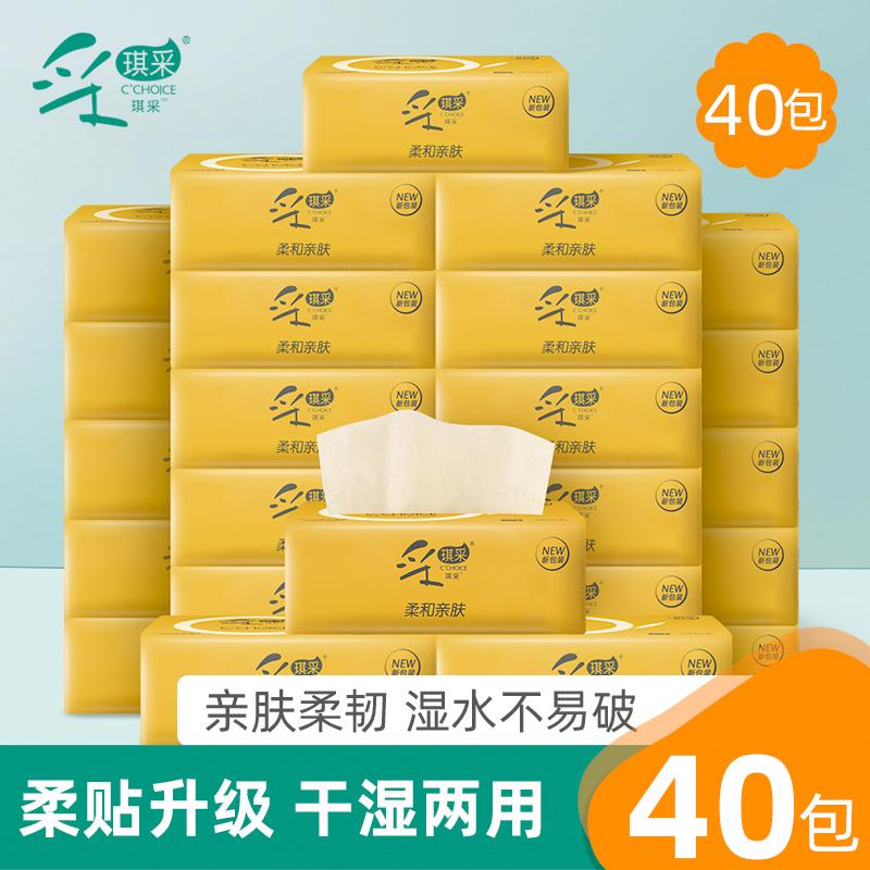 40包のティッシュペーパーの実がある家庭用ティッシュペーパーのティッシュペーパーの箱全体を引き出します。
