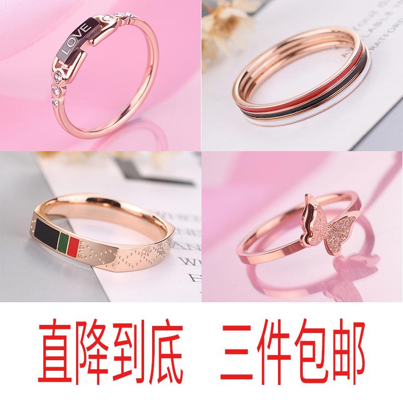 網紅鈦鋼戒指女玫瑰金不掉色日韓潮人學生簡約個性大氣食指戒關節