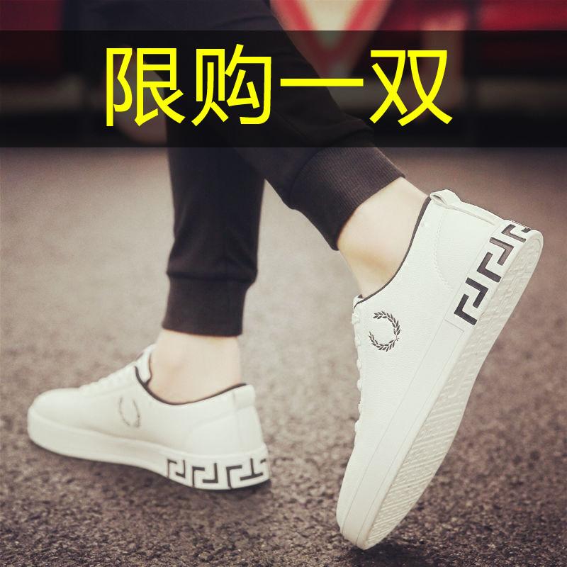 2018夏季新款小白鞋学生休闲帆布板鞋韩版潮流白鞋百搭男鞋子潮鞋