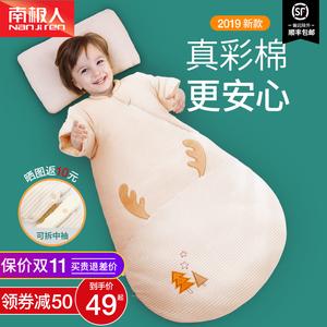 婴儿睡袋秋冬季加厚款宝宝睡袋儿童防踢被春秋冬款四季通用款神器