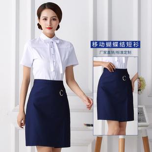 新款 工服长袖 中国移动工作服女白色衬衣移动营业厅工装 夏装 衬衫 裙