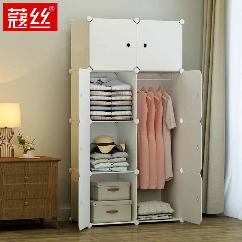 简易衣柜布学生女宿舍单人租房实木收纳柜子组装塑料小号布艺衣橱