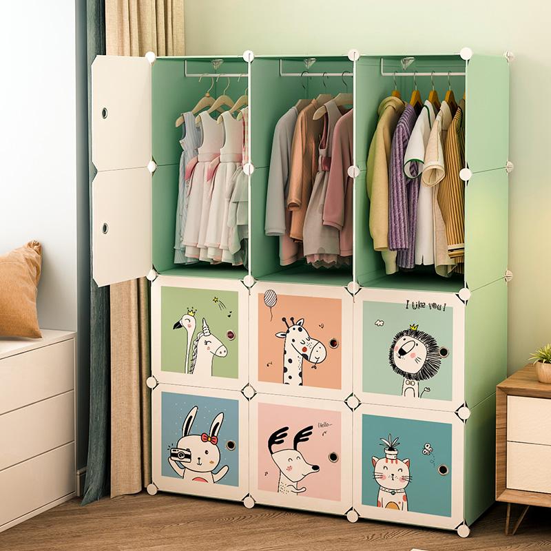 现代简约家用卧室宝宝小衣橱衣柜评测参考
