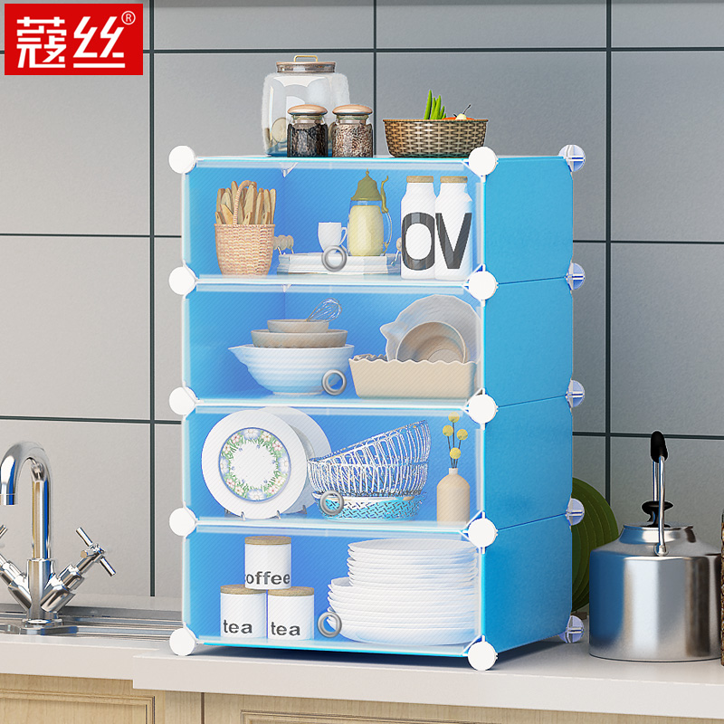 Легко чаша кабинет еда сервант небольшой домой многофункциональный сборка хранение кабинет простой современный пластик шкаф кухня кабинет