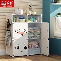 收纳箱简易整理塑料盒储物抽屉式家用零食柜衣服柜子衣柜宿舍神器