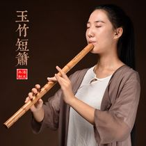 Zhan Wen Bing special Huang Yuzhu short flute beginner pitch easy to blow professional play Dongxiao whole bamboo flute humbly Bamboo Music
