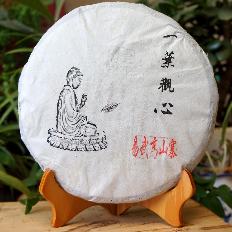 1 yuan for Puer tea