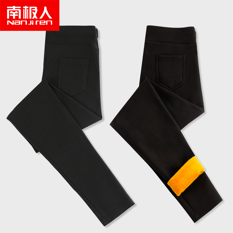Antarctic leggings female feet pencil 2017 new autumn and winter outer wear black trousers warmth plus thick Trousers