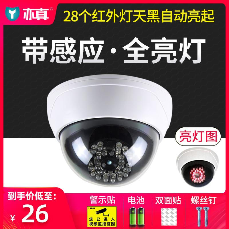 Веб-камеры Артикул 43273978743