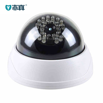 Induction infrared simulation camera anti-theft camera fake surveillance camera hemispheric with lamp dark automatically lit up