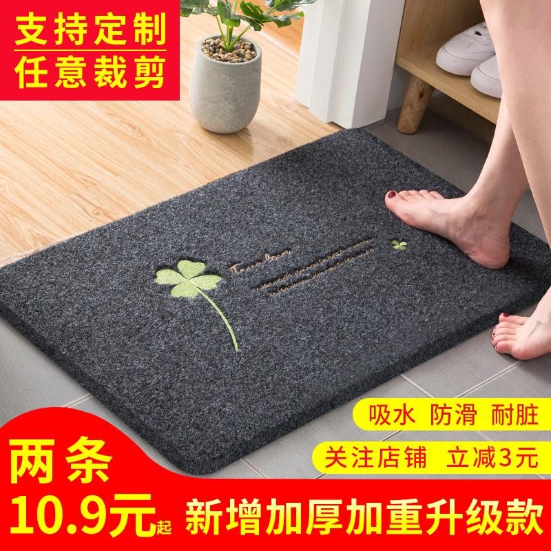地垫门垫进门入户门口地毯卧室浴室卫生间吸水家用厨房防滑脚垫子