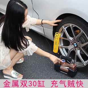 车载双缸充气泵12v便携式多功能小汽车用轮胎电动加气高压打气筒价格