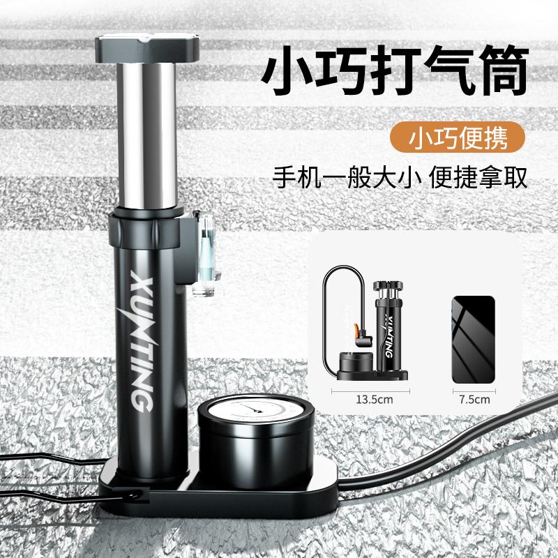 脚踩打气筒自行车家用单车汽车高压充气泵电动电瓶摩托车篮球便携