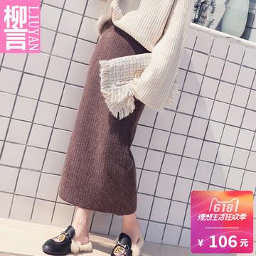 春季包臀裙裙子chic针织半身裙春女2018新款中长款百搭一步裙长裙