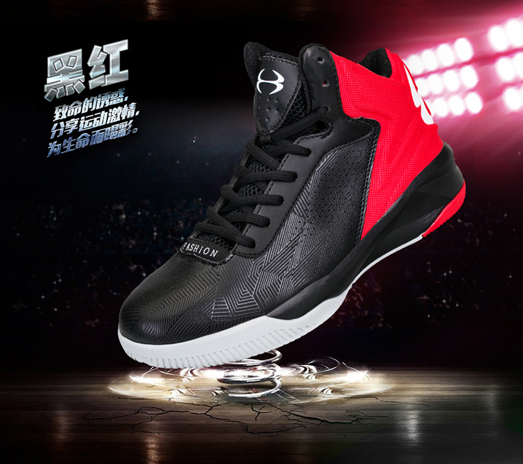 New basketball shoes mens autumn sports shoes mens shoes genuine wear resistant student high top basketball shoes breathable boots