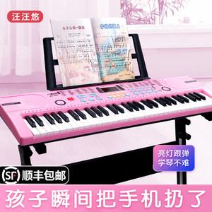 电子琴儿童初学智能充电多功能可弹奏钢琴益智音乐女孩玩具5岁6