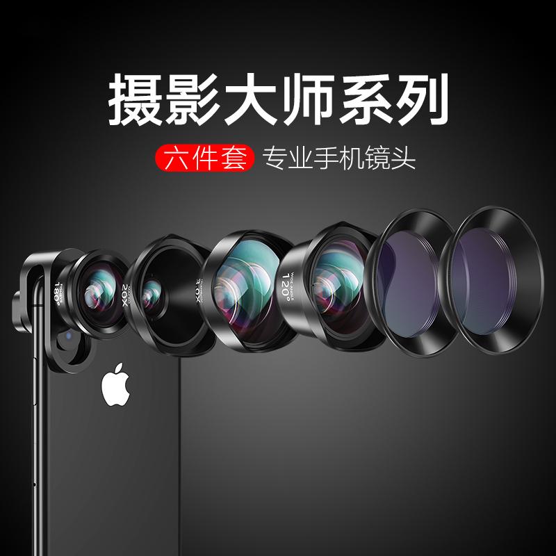 【专业套装】小天 广角手机镜头通用单反手机摄像头外置高清摄影望远长焦微距拍照镜头苹果iphone三合一套装