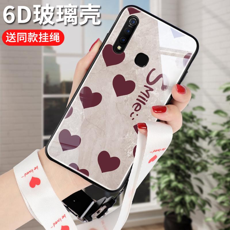 热销5件买三送一vivoz5x手机壳女款玻璃硅胶软边Z5个性创意复古爱心带挂绳保护套