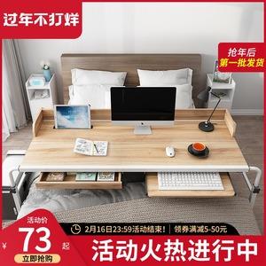床上笔记本台式家用升降懒人电脑桌