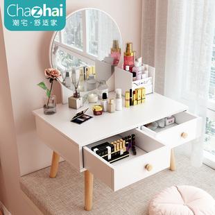 飘窗梳妆台北欧小型简约现代卧室网红迷你化妆桌ins多功能化妆台品牌