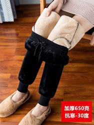 秋冬加绒裤子女宽松金丝绒哈伦裤外穿高腰羊羔绒运动直筒加厚棉裤