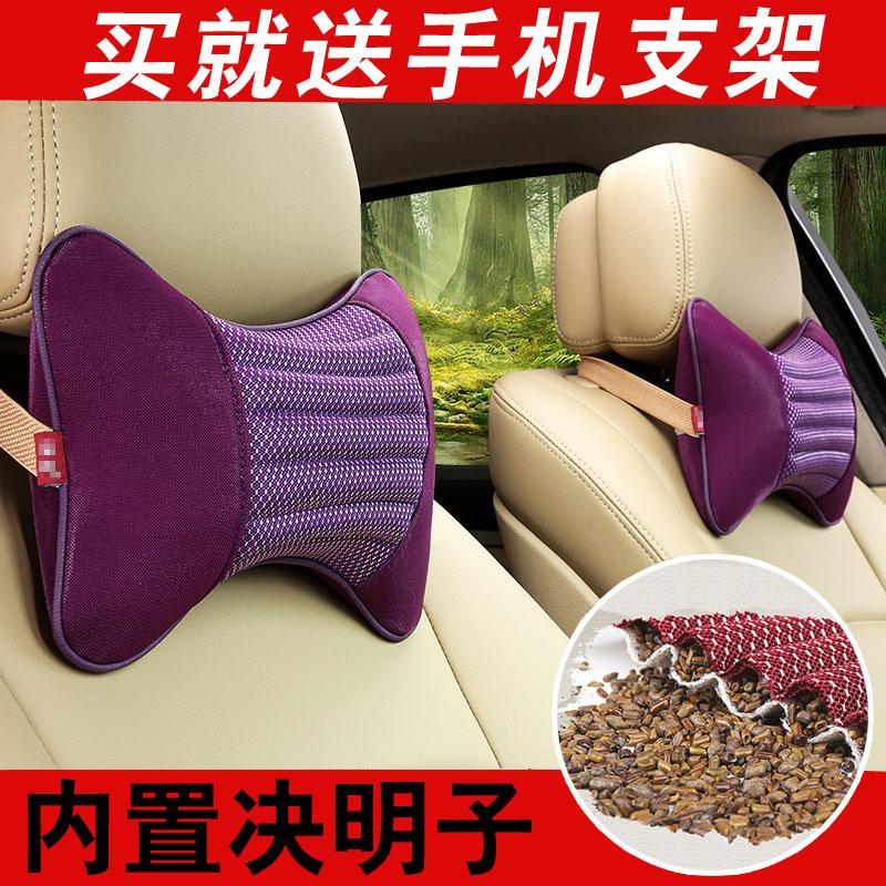 汽车护颈枕一对车载座椅车用靠枕需要用券