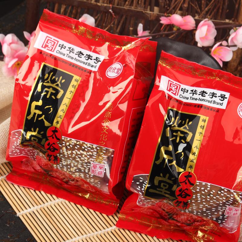 荣欣堂太谷饼260g*16袋整箱糕点点心饼子山西特产美食小吃老字号