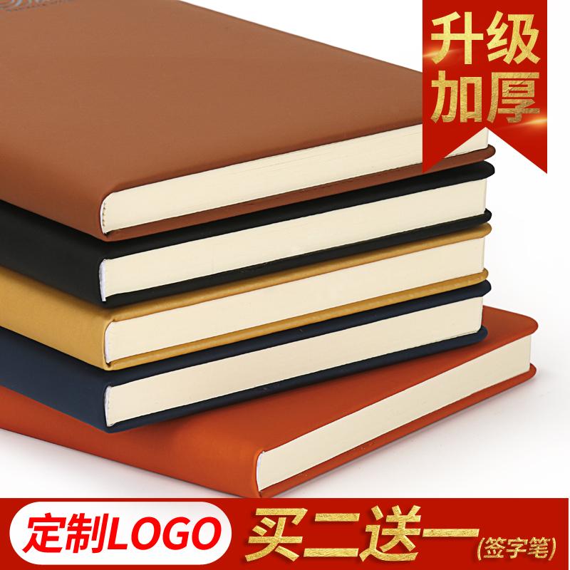 定制A5简约商务笔记本子 记事本 加厚工作笔记本文具 B5韩国小清新大学生 便携随身小本子硬壳本可印定做LOGO