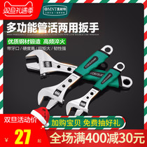 German knight? Active wrench Universal Live with 12 inch multifunctional small tube clamp open wrench