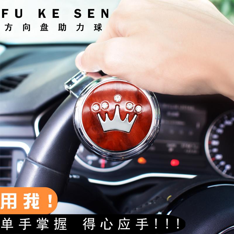 Автомобиль, поворачивающий реверсивные усилия Экономия шара Автомобильное рулевое колесо Power Ball Truck Рулевое управление универсальное