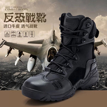 Nip Army Fan Mens tactical combat boots spider boots flying boots Desert boots outdoor mountaineering Special Forces boots