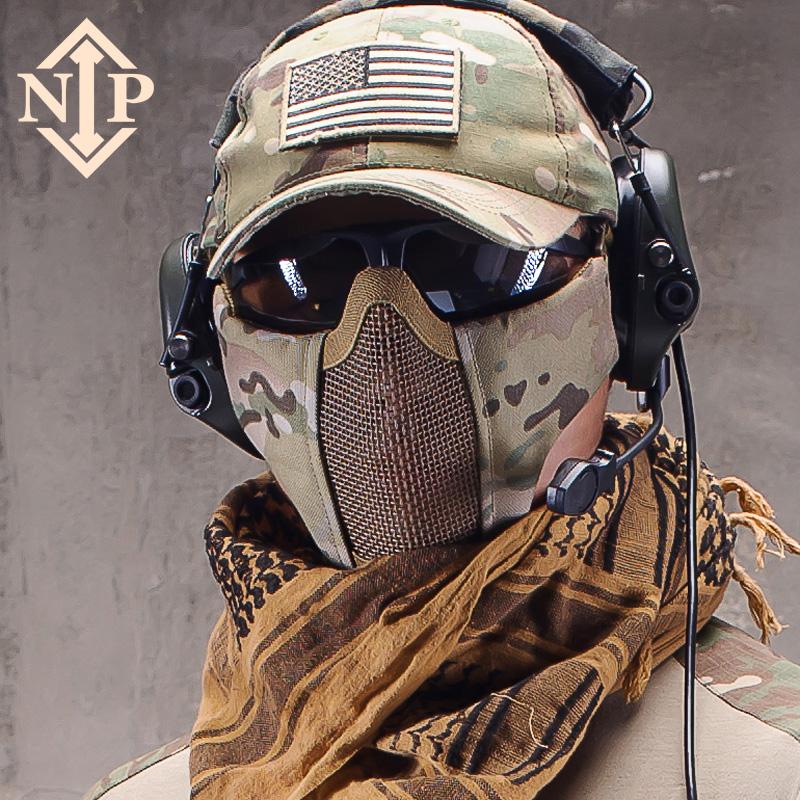 NIP第二代战术钢丝面罩 军迷户外真人CS安全防护半脸透气护脸面具