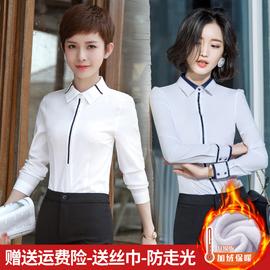 加绒衬衫女职业装长袖2020冬季保暖加厚加棉白衬衣工作服修身显瘦