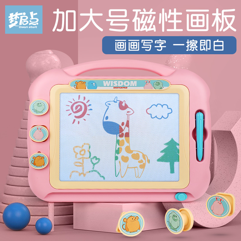 Children's painting board magnetic color graffiti magnetic home toddler children's toy baby can be wiped word painting screen