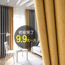 遮光窗帘布成品纯色拼接简约流星麻客厅定制隔热防晒遮阳租房卧室