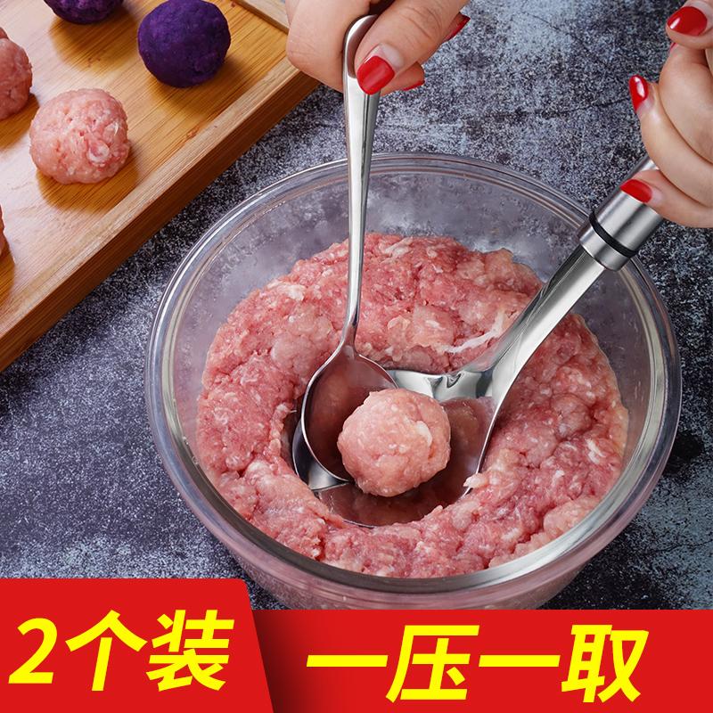 做小丸子神器肉丸子制作器挖勺家用鱼丸勺子圆形挤炸丸工具压丸子