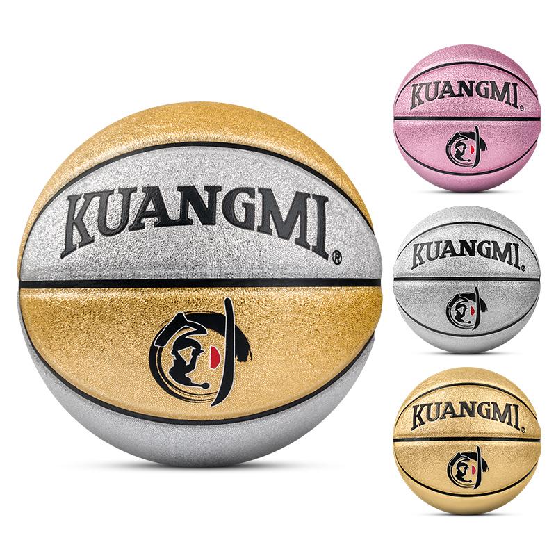 狂迷幼儿园篮球5号粉色花式彩色五号软皮儿童小学生女子耐脏蓝球(非品牌)