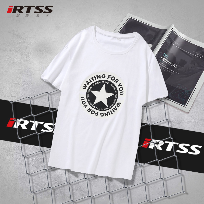 2021 summer new star print t-shirt mens pattern letter loose round neck white short sleeve cotton